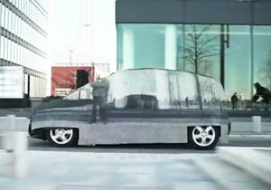 見えない車でアイデアCM