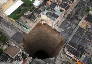 地球にぽっかり開いた穴