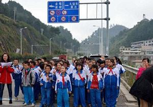 高速道路で体育の授業