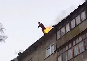 服に火をつけて屋上から落下