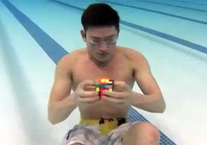 プールの中でルービックキューブをクリア